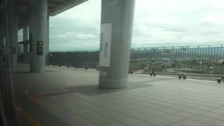 Download 2015.11.3 THSRC 台灣高鐵 苗栗車站 定於12月1日通車 Video