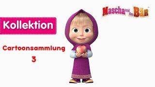 Download Mascha und der Bär - 🧡 Cartoonsammlung 3 🧡 (30 Minuten) Video