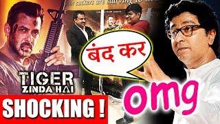 Download Tiger Zinda Hai के लिए Fan ने किया पूरा Theatre Book, Raj Thackeray ने दी Tiger Zinda Hai पर धमकी Video