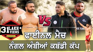 Download Final Match | Shahkot Vs Sarhala Ranuan | Nangal Ambian Jalandhar Kabaddi Cup 03 Feb 2019 Video