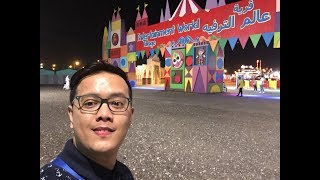 Download Entertainment World Village Qatar Escapade Video