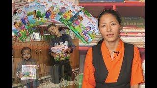 Download First Tibetan children story book writer, Ms. Nyima Tso Video