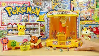 Download Claw Machine and Surprise Toys - Pokemon Crane Game Play Video