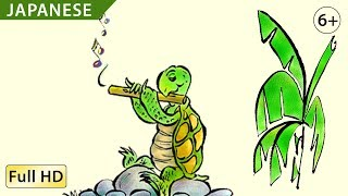 Download Turtle's Flute: Learn Japanese with subtitles - Story for Children ″BookBox″ Video