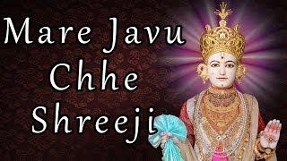 Download Mare Javu Chhe Shreeji Dham With Lyrics. Swaminarayan Gadi Sansthan Video
