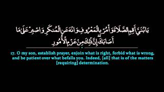 Download Surah Luqman | Mishary Rashid al Efasy سورة لقمان | مشاري العفاسي Video
