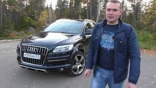Download Audi Q7. Солидность по цене нового Патриота. Video