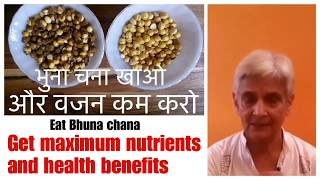 Download Lose weight eat Bhuna Chana ,How to lose weight in Hindi,healthy snacks replacement to lose Weight Video