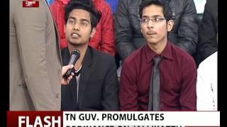Download Genext (21st Jan) Video