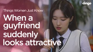 Download When a guy friend suddenly looks attractive ENG SUB • dingo kbeauty Video