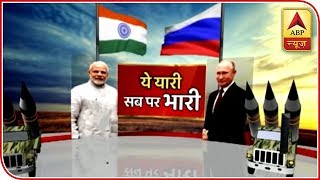 Download Narendra Modi-Vladimir Putin At Hyderabad House, Likely To Sign S-400 Defence Deal | ABP News Video