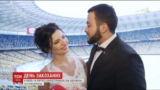 Download Бажана дата весілля та випадкова для розлучення: у День закоханих українці штурмують РАЦСи Video