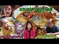Download Ep.87 #แม่บ้านเกาหลี พาทำแกงปลาทูเกาหลี고등어 조림 พาไปเดินห้างซื้อขนมเด็ก Video