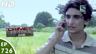 Download Crime Patrol - क्राइम पेट्रोल सतर्क - Virchit - Episode 726 - 22nd October, 2016 Video
