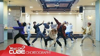 Download PENTAGON(펜타곤) - '빛나리(Shine)' (Choreography Practice Video) Video