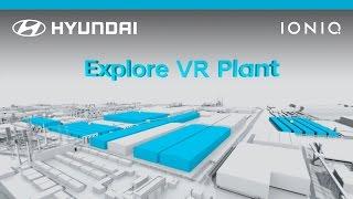 Download Explore VR Plant Video