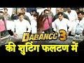 Download Salman ('चुलबुल पांडे') ने फिर शुरू की Shooting Dabangg 3 मूवी की Phaltan में Video
