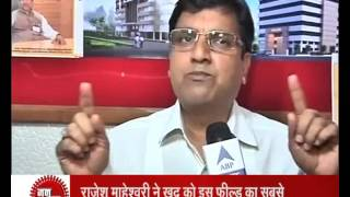 Download Jan Man: I am the Don of coaching industry, threatens allen institute director Rajesh Maheshwari Video
