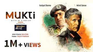 Download Mukti | मुक्ति | Short Film | Milind Soman |Yashpal Sharma Video
