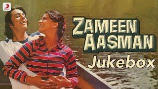 Download Zameen Aasman – Jukebox | Sanjay Dutt | Anita Raj | R. D. Burman | Anjaan Video