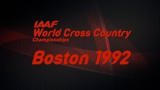Download WXC Boston 1992 - Highlights Video