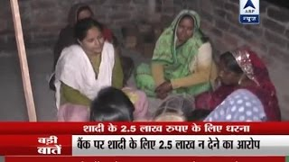 Download Lucknow: Family having marriage pickets for 2.5 lakh outside bank Video
