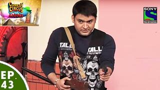 Download Comedy Circus Ke Ajoobe - Ep 43 - Kapil Sharma As A Thief Video