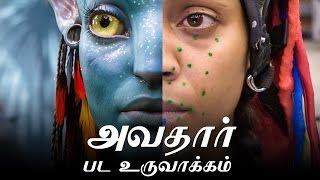 Download Avatar Movie Making | Tamil | Varnam TV Video