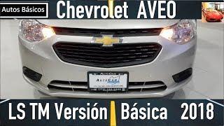 Download Nuevo Chevrolet Aveo 2018 Version Basica Video