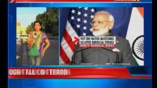 Download Modi Trump Talk: PM Modi talks of GST in OP/ED in WSJ Video