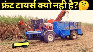 Download Why not Front Tyre of Sugarcane harvester Tractor But How Operate? Video