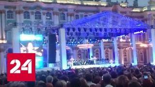 Download 27 мая Санкт-Петербург отмечает День города Video