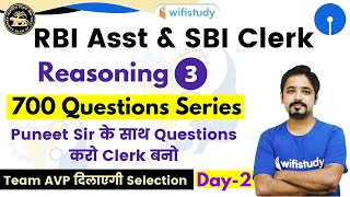 Download 2:00 PM - RBI Assistant & SBI Clerk 2020 | Reasoning by Puneet Sir | 700 Questions Series (Day-2) Video