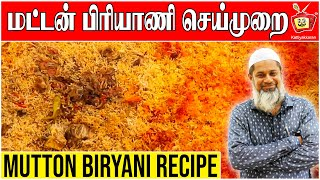 Download Traditional Mutton Biryani Recipe | World Famous Goat Biryani | Kattiyakkaran | Master Minds Video