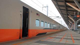 Download 高鐵嘉義站 Video