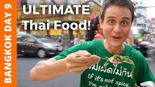 Download Thai Street Food: The ULTIMATE Chinatown Bangkok Tour (เยาวราช) - Bangkok Day 9 Video