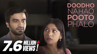 Download MensXP | Web Series | Love On The Rocks | Doodho Nahao Pooto Phalo Ft. Ayush Mehra & Sharmila Sharma Video