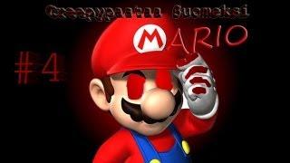 Download Creepypastaa Suomeksi #4 MARIO (Tositarina) Video