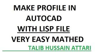 AutoLISP Drainage Manhole Table Free Download Video MP4 3GP