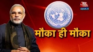 Download Big Boost to India in United Nations Video