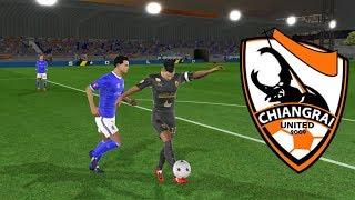 Download Dream League Soccer 2018 | ทีม เชียงราย ยูไนเต็ด l เกมส์ฟุตบอล [ เกมส์มือถือ ] Video