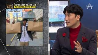 Download '모델계를 뒤집어 놓으셨다아!' 모델 한현민, 영어 잘 모르게쒀여 #한국고딩(ㅋㅋ) Video