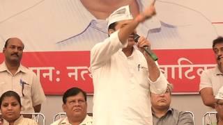 Download Aap Leader Sanjay SIngh Addresses at ″Pradesh Padhadhikari Samellan″ Video