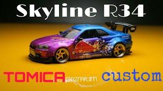 Download Nissan Skyline R34 widebody tomica premium custom Video