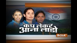 Download Cricket ki Baat: India eye slice of history against England at ICC Women's World Cup 2017 Video