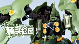 Download 【评头论足】BANDAI万代 ROBOT魂 KSHATRIYA NZ-666 刹帝利 大青椒 高达模型 gunpla review Video