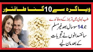 Download Benefits Of Tarbooz|| Tarbooz Ky faidy|تربوز اور طب اسلامی Video