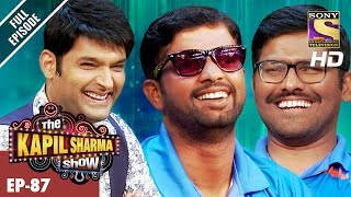 Download The Kapil Sharma Show - दी कपिल शर्मा शो-Ep-87-Blind T20 World Champions In Kapil's Show–5th Mar2017 Video