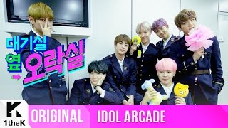 Download IDOL ARCADE(대기실 옆 오락실): BTS(방탄소년단) What if BTS Members Go to the Arcade? Spring Day(봄날) Video