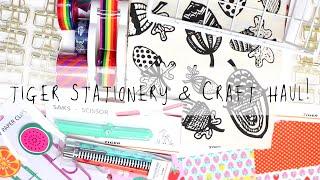 Download Tiger Stationery & Craft Haul, October 2015 | MyGreenCow Video